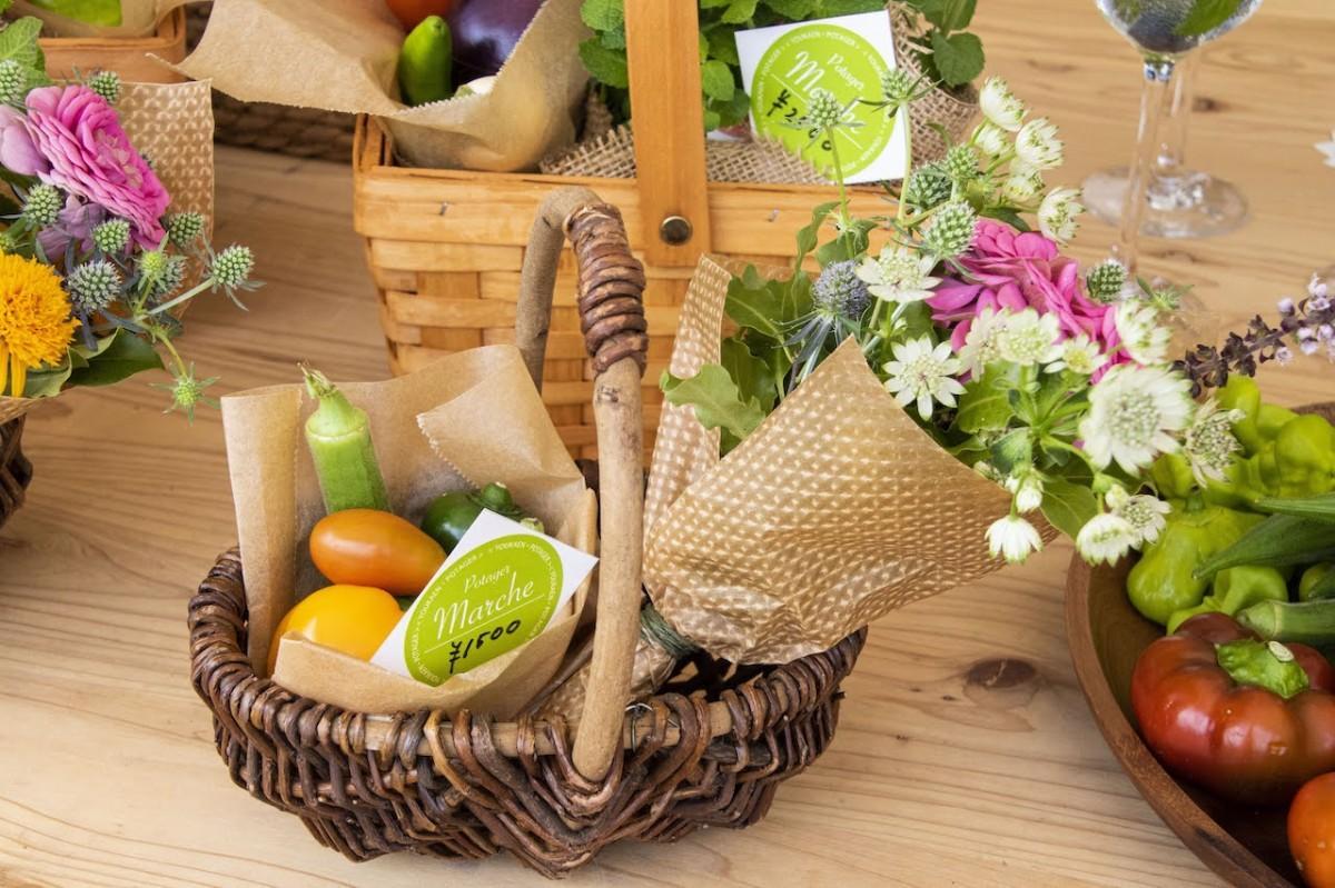 有機野菜とポタジェ風花のミニブーケ