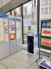 下北沢駅に傘シェアリングアービス 1日70円から利用可能