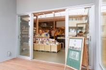 下北沢の書店「B&B」支援プロジェクト、ファンがクラウドファンディングサイトで立ち上げ