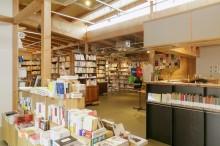 下北沢の書店が移転先での営業再開 1時間に最大3人までの予約制で