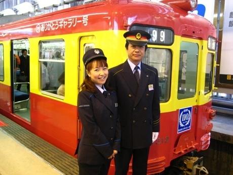 旧塗装列車「ありがとうギャラリー号」をバックに、野澤毅品川駅長(右)と豊岡真澄さん(左)。