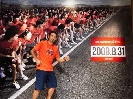 為末選手は「THE HUMAN RACE 10K」当日、山梨県・本栖湖の会場に駆けつける予定。