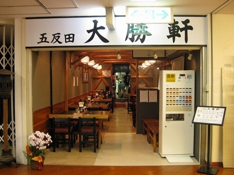 開店準備中の大勝軒。入り口の券売機で食券を購入する。