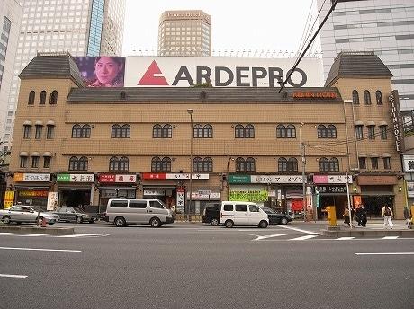 品川駅高輪口正面に立地していた京品ホテル。