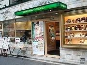 大森にテークアウト専門店「フクラ家」-料理キットも販売