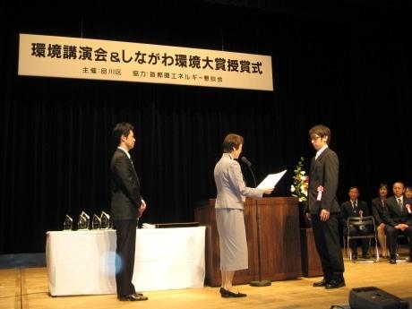 2月14日に行われた「しながわ環境大賞」授賞式。表彰を受ける菅野さん。