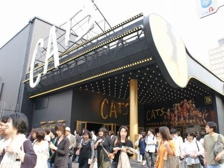 五反田のキャッツ・シアターで5月3日、千秋楽を迎えたミュージカル「キャッツ」。最後の公演終了後、キャッツシアターから出てきた観客たち。