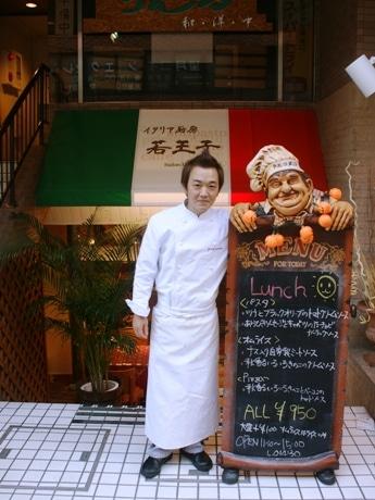 お店の看板キャラクター「戸越田銀三郎さん」(写真=右)と店長の若王子さん。「土日のディナーは予約がないと入れないことが多い」と話す。