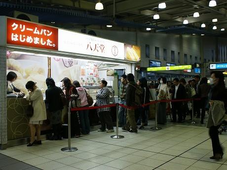 品川駅構内の八天堂に並ぶ人々。写真は平日16時ごろの様子で、常時20人ほどが列を成していた。