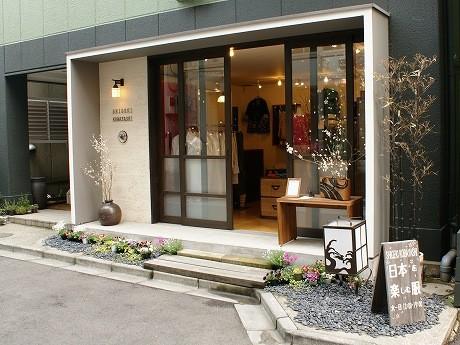 白金台にある洋服店洋服店「SHIGEKI KOBAYASHI」の外観。