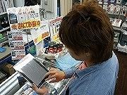 武蔵小山の中古PC店、iPadを輸入販売-3分100円でおさわりも