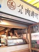 大井町・東小路に「バル 肉寿司」-スパイスワークス、2店舗目出店