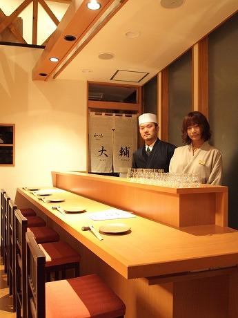 オーナーの井上さん(左)とスタッフ。割烹着はファッションブランド「ilush(アイ・ラッシュ)」のデザイナーで、現在25歳の菊池佳緒留さんがデザインした