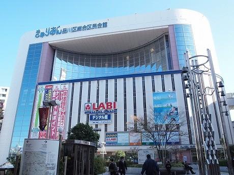 「ツイ☆クリ2010 」が行われるきゅりあんは大井町駅前