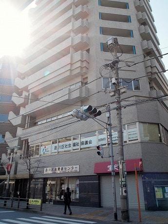 大井町の区民住宅