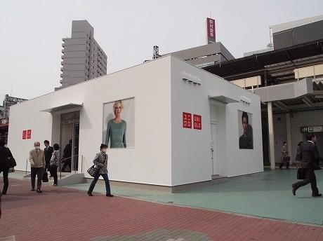 五反田駅前にオープンした「ユニクロ 五反田駅東口店」