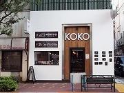 武蔵小山に韓国料理のカフェ&バー、韓国語教室が移転を機に開業