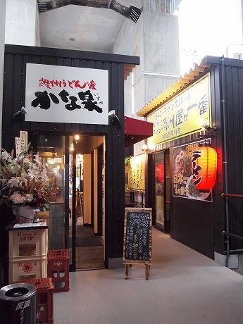 運営するブルーブの川口淳太郎社長は、お好み焼きの普及活動を行う「にっぽんお好み焼き協会」に理事を務めているという