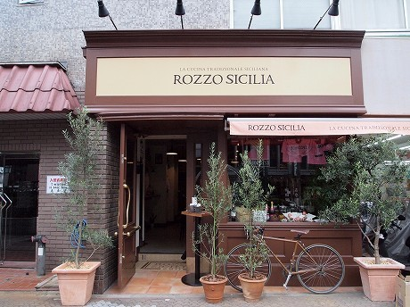 ロッツォ シチリアの外観
