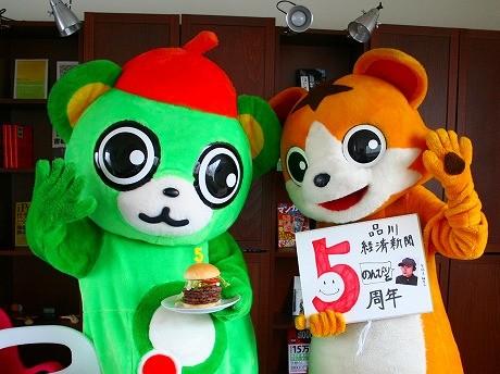 お祝いに駆け付けた大崎一番太郎(左)と戸越銀次郎