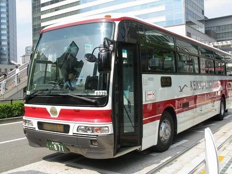 【NAVITIME】東京駅 ~ 三井アウトレットパーク木 …
