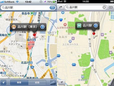 左がiOS5で表示した品川駅周辺。右がiOS6で表示した地図