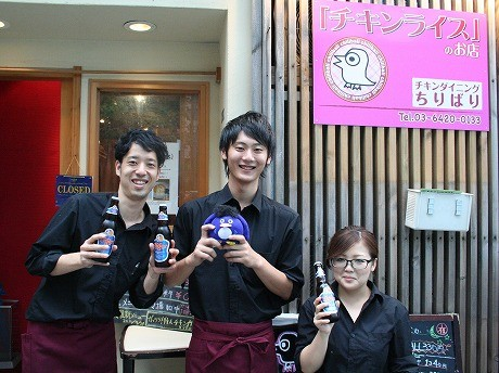 菱沼さん(写真中央)とスタッフ