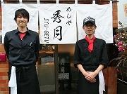 大崎のうどん店「秀月」が業態変更-息子がコミケ友達と協力、引き継ぐ