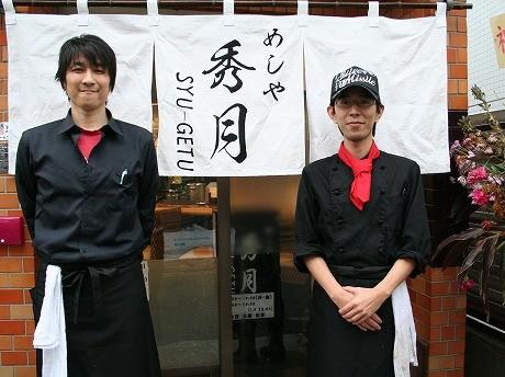 紫季伊冬那(シキイトナ)さん(写真左)と神谷康人さん(写真右)