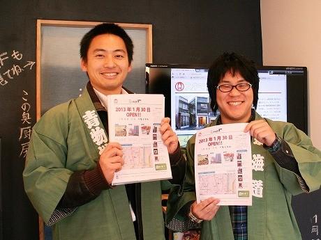 佐藤さん(写真左)とスタッフの布留川さん(写真右)
