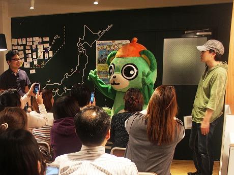 大崎で「ご当地キャラ」テーマにトークイベント-大崎一番太郎も登場