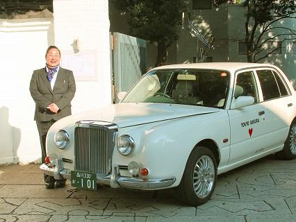 福田さんとタクシー