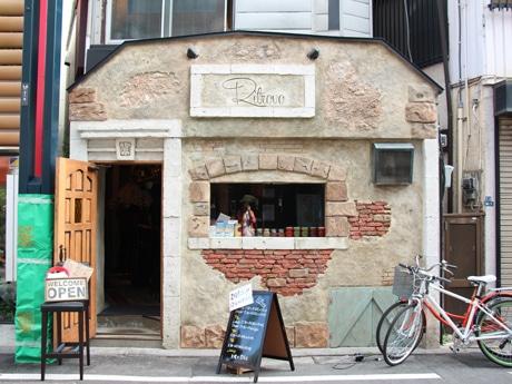 戸越銀座にイタリアンバル「リトロボ」-店名は「たまり場」に由来