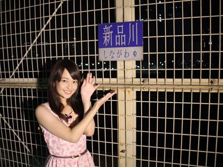 幻の「新品川駅」に降り立ったリポーターの戸室さん