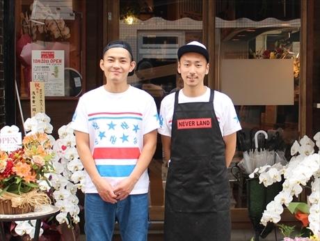 店主の澤田さん(右)と上野さん