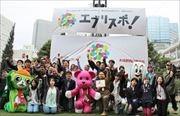 大崎でスポーツイベント「エブリスポ! フェスタ!」-大崎一番太郎らも登場