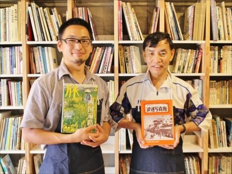 責任者の佐藤さん(左)と街道コンシェルジュの田中さん