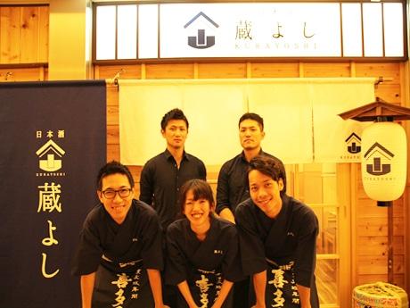 店長の井原さん(後列左)とスタッフ