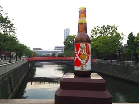 品川縣ビール