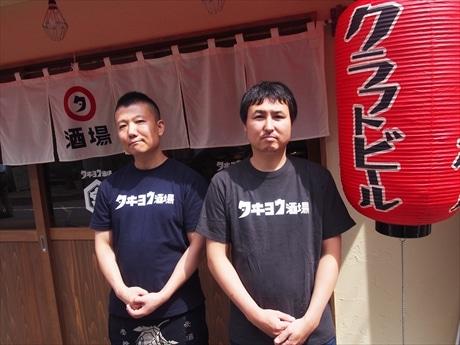店主の鳴岡さん(右)と鵜藤さん