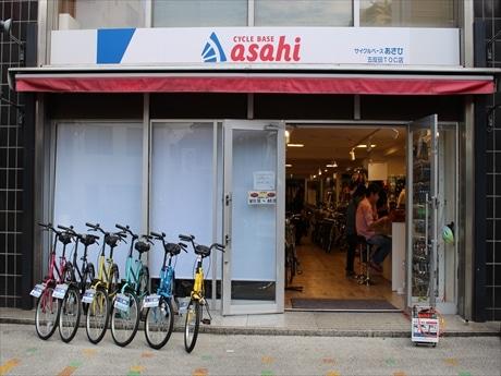 「サイクルベースあさひ 五反田TOC店」の入り口