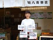 品川エリアの「旬八青果店」3店で日替わり弁当販売 店頭の野菜使う