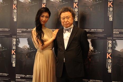 壇蜜さん(左)と篠山さん