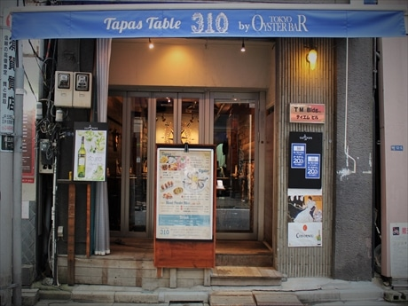 「Tapas Table 310 by Tokyo Oyster Bar」の外観