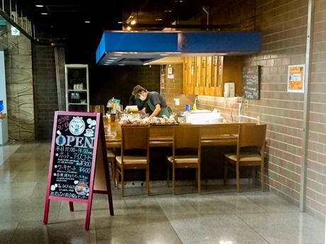 品川区立中小企業センターセンター内にある「プチレーブ Cafe」