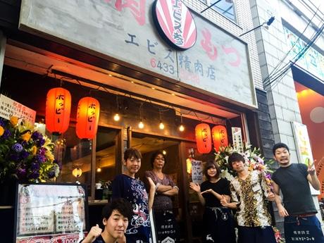 青物横丁に居酒屋「エビス参」 品川区初出店、肉の仕入れは芝浦から