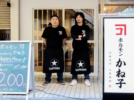 店長の浅井信人さん(左)と橘健太郎さん
