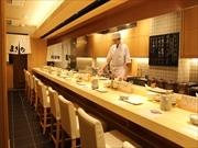 武蔵小山に「天ぷら定食まきの」 「丸亀製麺」運営会社が東京初出店
