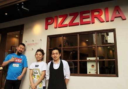 左から陽平さん、恭子さん、スタッフの向井さん