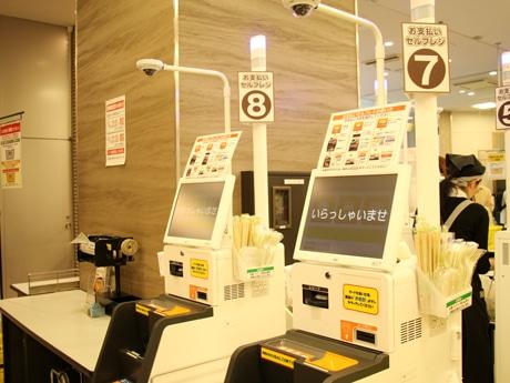 レミィ五反田の東急ストアに新たに導入されたセミセルフレジ